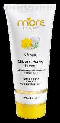 Milk & Honey All-purpose Cream