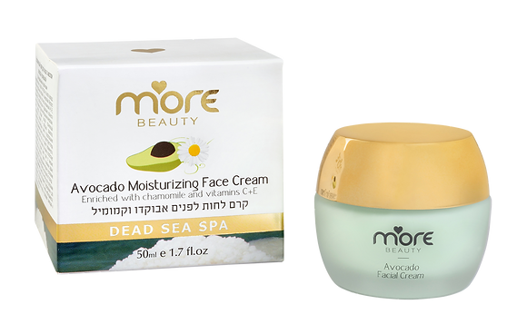 Moisturizing Face Cream Enriched with Avocado Oil & Chamomile