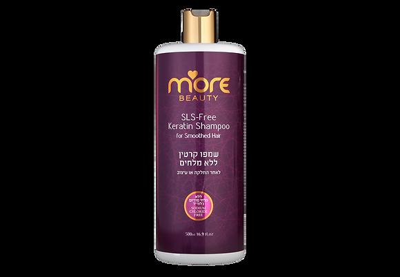SLS-Free Keratin Shampoo