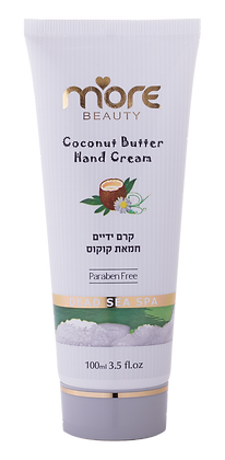 Coconut Butter Hand Cream