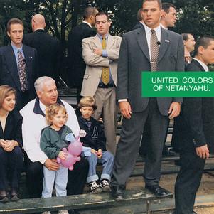David Tartakover - United Colors of Netanyahu