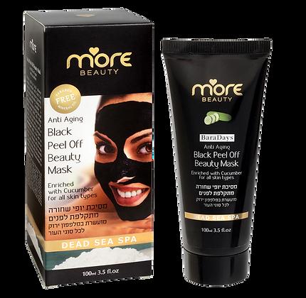 Black Peel Off Beauty Mask