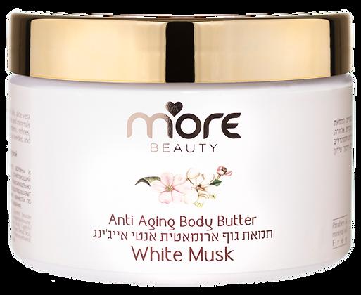 Body Butter - White Musk