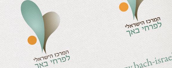 bach_logo.png