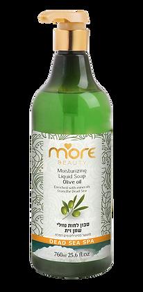 Moisturizing Liquid Soap Olive oil