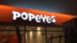 popeyes 6