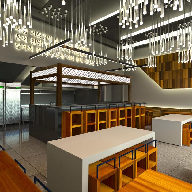 Restaurante Dao City