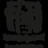LogoBaril_Noir_1.png
