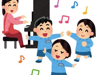 全職特殊需要兒童音樂訓練導師