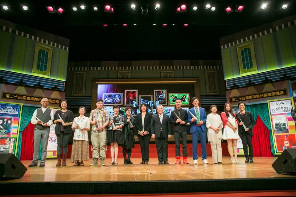 第24屆香港舞台劇獎 (2015年)