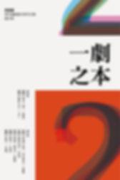 WhatsApp Image 2018-09-16 at 17.34.31.jp