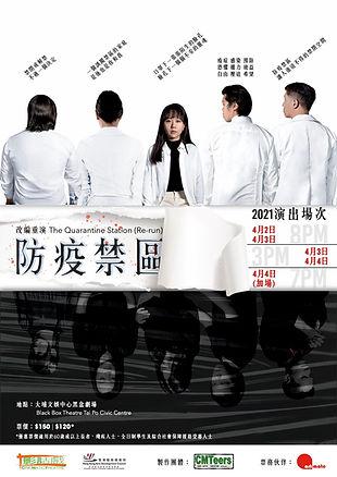 TQS - Leaflet Front.jpg
