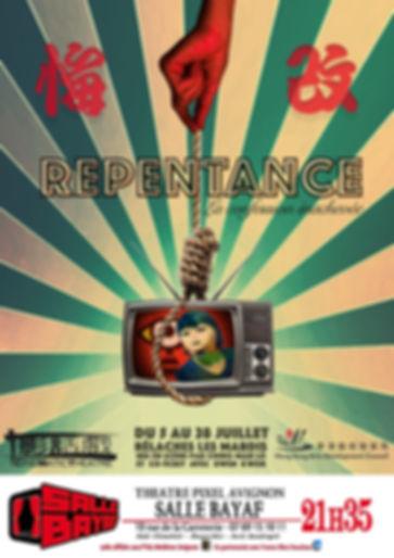 Repentance_poster.jpg