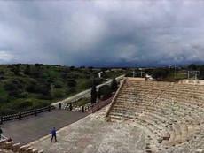 Cyprus V
