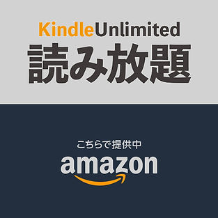 news_KU読み放題b.jpg