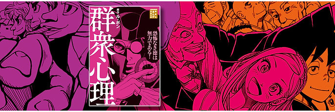 works_mangaku001.jpg