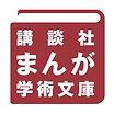 works_mangaku_rogo.jpg