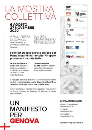 Poster La Mostra Colletiva