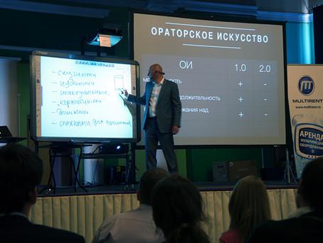 3 эффективных совета по использованию слайдов в выступлении.