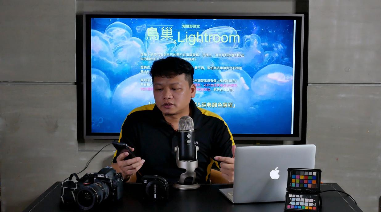 想學標準色管與Lightroom經典調色,聯絡鳥巢就對了!!!