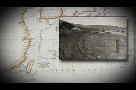 悠遊台灣古地圖