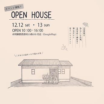 2020.12 OPEN HOUSE.jpg