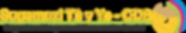 Logo_Sugamuxituyyo2018(transparente).png