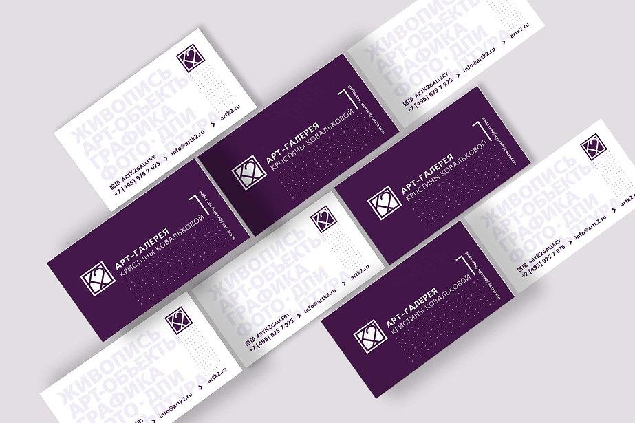 визитки_к2.jpg