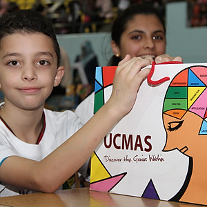 UCMAS 7th Competition