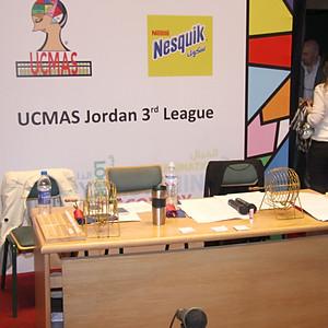 UCMAS 3rd League