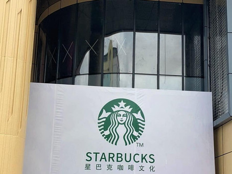 Starbucks will be opening a cafe in Yulin - here's why we're concerned