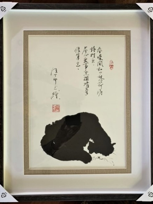 """P1004: Framed Chinese Painting; Original;  """"Take-a-Nap"""""""