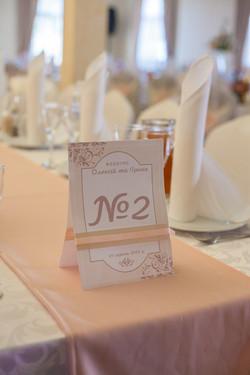 Пудрове весілля,01-08-15, Шато-Рояль (8)