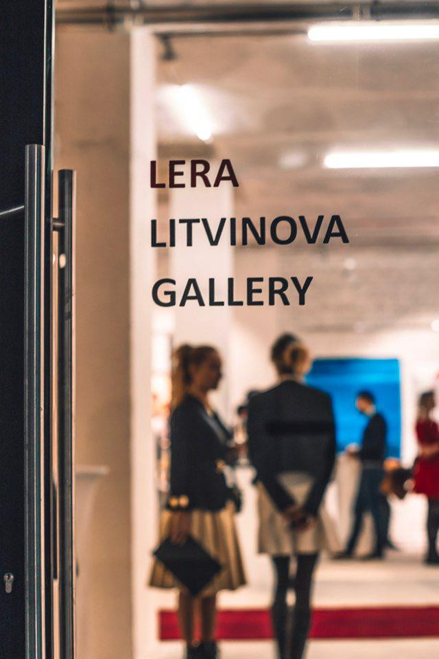 "Contemporary art gallery Lera Litvinova Gallery opened new art exhibition ""Response Zone"""