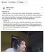 Facebook ZED.PNG