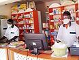 Pharmacie.PNG