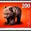 Thumbnail: 2.00 Briefmarke