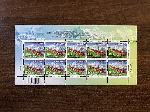 1.00 Sondermarke 100 Jahre Jungfraubahn
