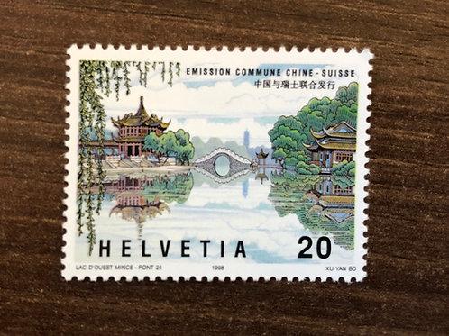 0.20 Briefmarke