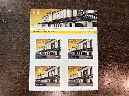 2.00 A Post Briefmarken im 10er Block