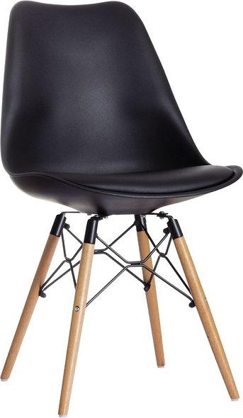 Lot de 2 chaises ALOMA