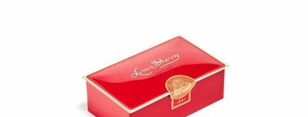 Red - Louis Sherry 2 Piece Chocolate Tin