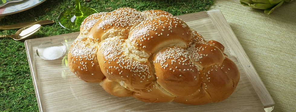 SOLID CHALLAH BOARD - APELOIG COLLECTION