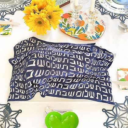 CHALLAH COVER HEBREW TYPE - APELOIG COLLECTION