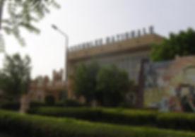 bamako_assemblee_national.jpg