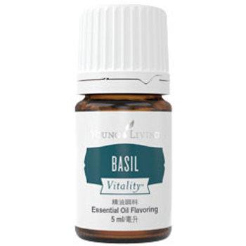 Basil Vitalitiy™ 5ml