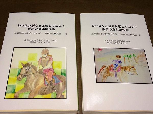 進藤写真本.JPG