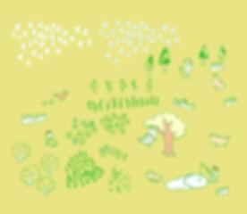 gakuin-3_edited.jpg
