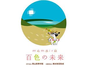 百色ガイドブック1p.jpg