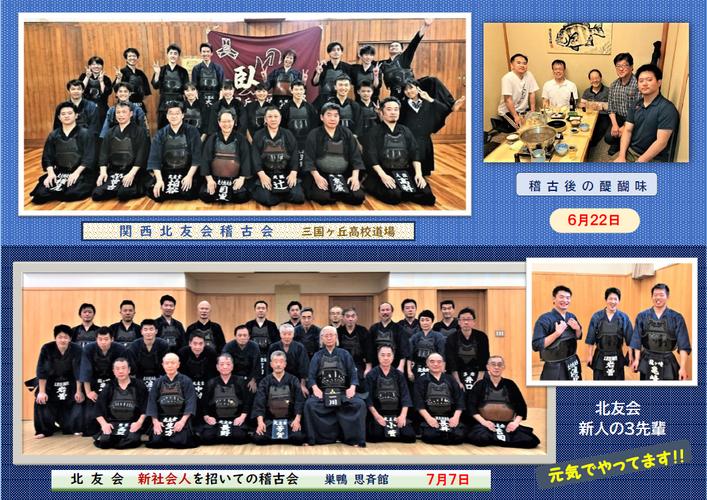 2019 関西 関東.png